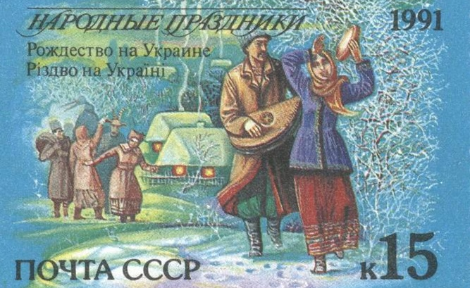 ukrainiane christmas